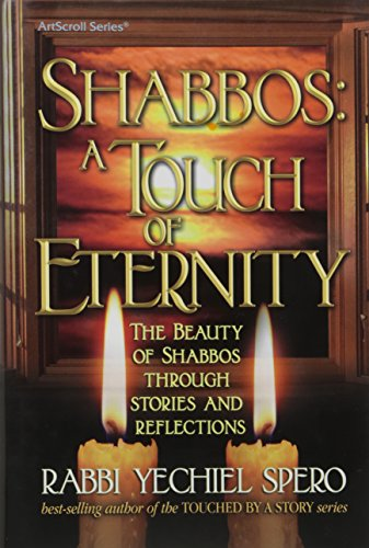 9781422611913: Shabbos: A Touch of Eternity