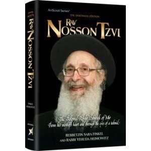 Rav Nosson Tzvi The Beloved Rosh Yeshiva: Rebbetzin Sara Finkel