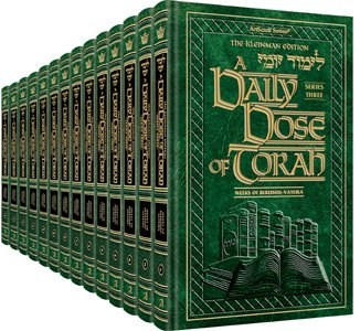 9781422613214: A Daily Dose Of Torah Series 3 13 Vol Slipcased Set