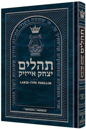 9781422613252: Large Type Tehillim Psalms Pocket Size