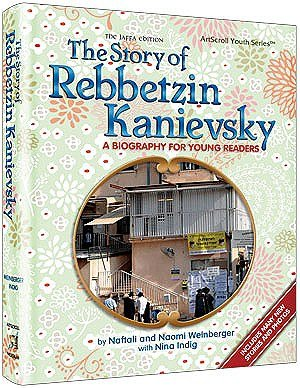 9781422613337: The Story of Rebbetzin Kanievsky: A biography for young readers