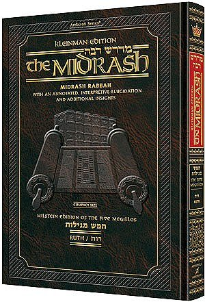 9781422613481: Kleinman Edition Midrash Rabbah Compact Size: Megillas Ruth