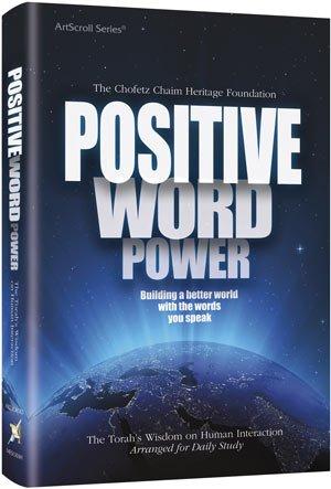 9781422613511: Positive Word Power Pocket Size