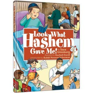 9781422613733: Look What Hashem Gave Me