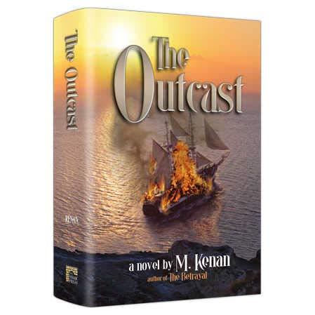 The Outcast: M. Kenan