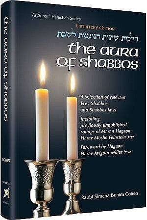 The Aura of Shabbos: A selection of: Rabbi Simcha Bunim