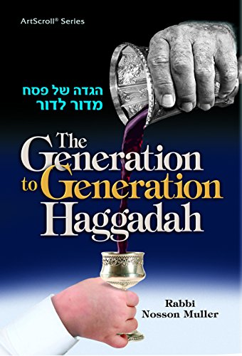9781422615652: The Generation to Generation Haggadah