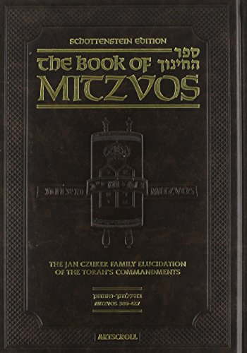 The Schottenstein Edition Sefer Hachinuch / Book: Rabbi Eliezer Herzka;