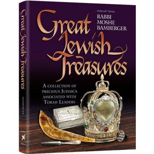 9781422616666: Great Jewish Treasures