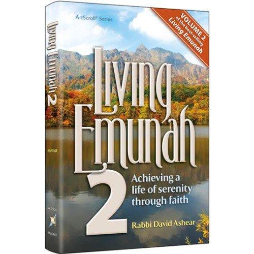 9781422616673: Living Emunah volume 2 Paperback with Emunah bookmark