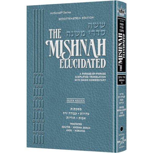 The Schottenstein Ed. Mishnah Elucidated Gryfe Ed: ArtScroll / Mesorah