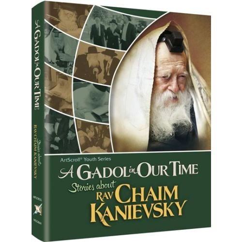 A Gadol in Our Time: Stories about: Libby Lazewnik
