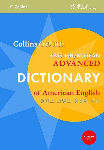 Advanced Dictionary of American English: Collins Cobuild Staff