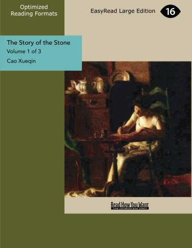 9781425043025: The Story of the Stone