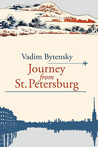 9781425999353: Journey From St. Petersburg