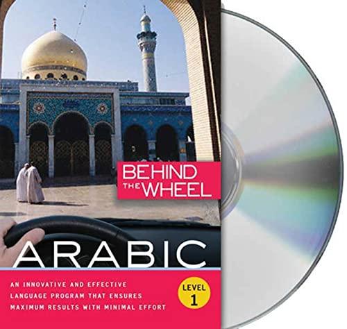 9781427206473: Behind the Wheel - Arabic 1