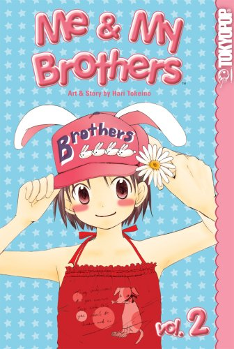 9781427800725: Me & My Brothers Volume 2 (Me and My Brothers)