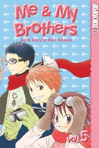 Me & My Brothers Volume 5 (Me and My Brothers) (Vol 5)