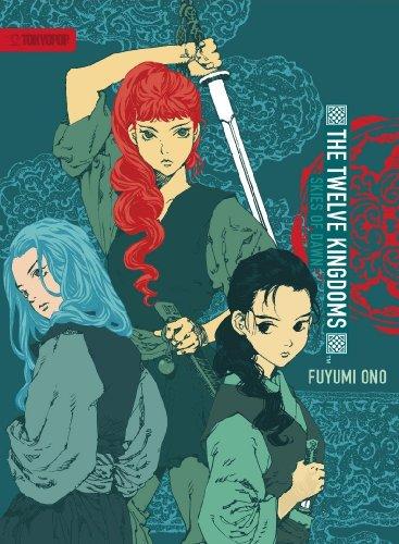 Twelve Kingdoms - Paperback Edition Volume 4: Skies of Dawn: Fuyumi Ono