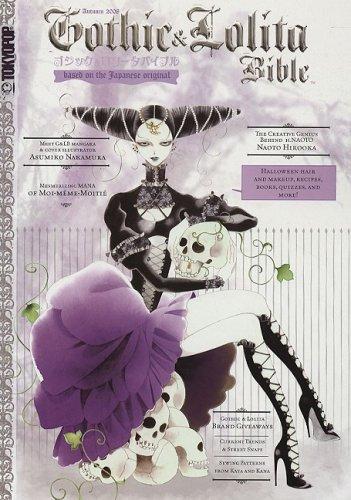 9781427803498: Gothic & Lolita Bible (v. 3)