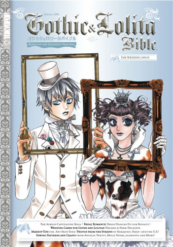 Gothic & Lolita Bible (Gothic & Lolita Bible (Unnumbered)) (v. 5): Various