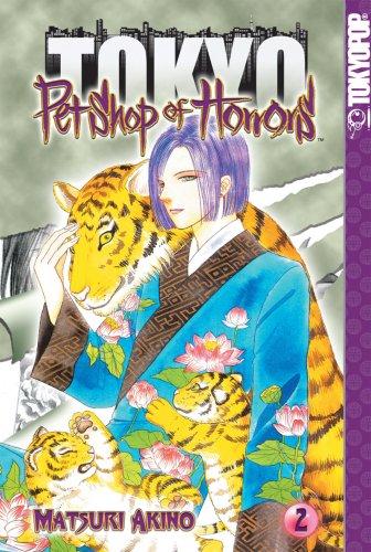 9781427807106: Pet Shop of Horrors: Tokyo, Vol. 2