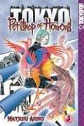 9781427807113: Pet Shop of Horrors: Tokyo, Vol. 3
