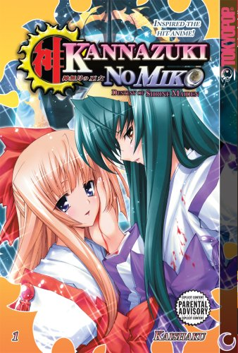 9781427809551: Kannazuki No Miko: Destiny of Shrine Maiden Volume 1