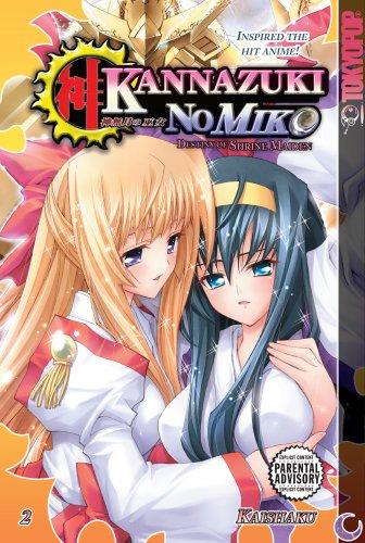 9781427809568: Kannazuki No Miko, Volume Two: Destiny of Shrine Maiden (Kannazuki No Miko: Destiny of Shrine Maiden)