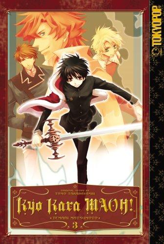 9781427811011: Kyo Kara MAOH! Volume 3