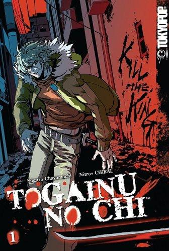 Togainu no Chi Volume 1 (v. 1): Suguro Chayamachi; Suguro Chayamachi