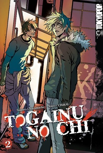 9781427811905: Togainu no Chi Volume 2