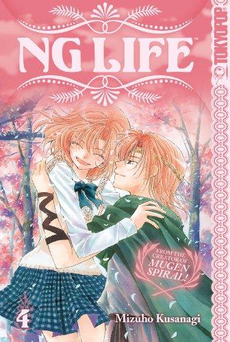 9781427814487: NG Life, Vol. 4