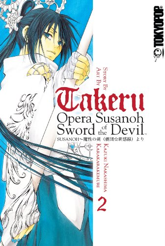 Takeru OPERA SUSANOH SWORD of the DEVIL Volume 2