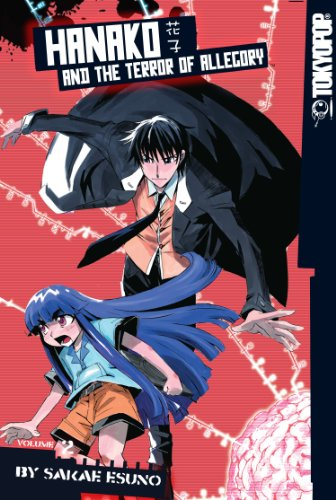 9781427816092: Hanako and the Terror of Allegory Volume 2