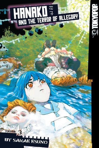 9781427816108: Hanako and the Terror of Allegory, Vol. 3