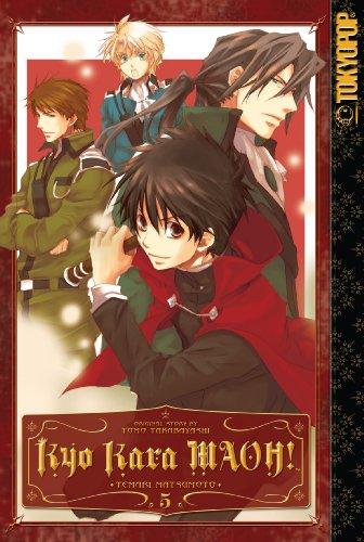 9781427816344: Kyo Kara MAOH! Volume 5