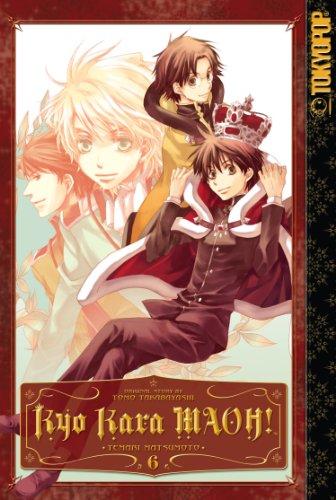 9781427816351: Kyo Kara MAOH! Volume 6