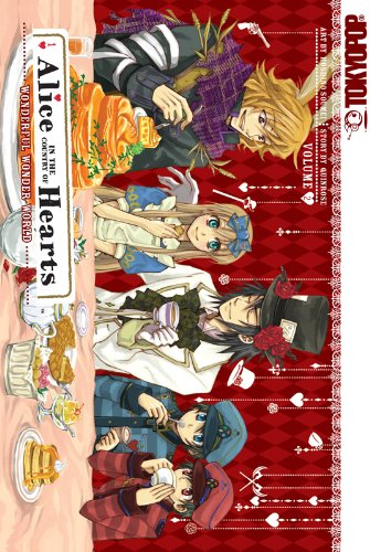9781427817709: Alice in the Country of Hearts  Volume 2