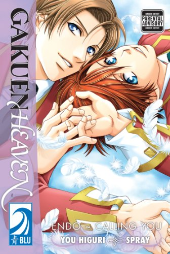 Gakuen Heaven-Endo-Calling You: Spray; You Higuri