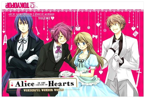 9781427831477: Alice in the Country of Hearts, Vol. 5