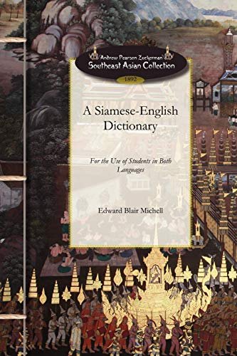 9781429040839: Siamese-English Dictionary: For the use of students in both languages