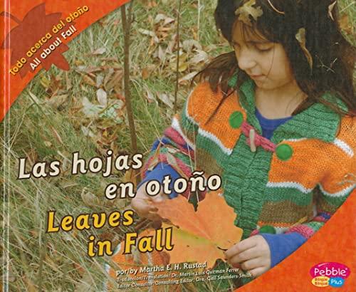Las hojas en otoño/Leaves in Fall (Todo: Rustad, Martha E