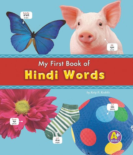9781429659673: My First Book of Hindi Words (Bilingual Picture Dictionaries) (Multilingual Edition)