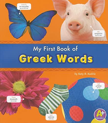 My First Book of Greek Words: Kudela, Katy R.