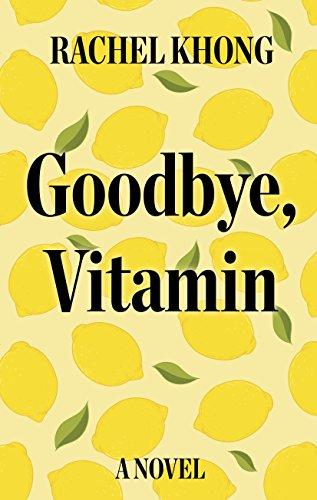 9781432843199: Goodbye, Vitamin