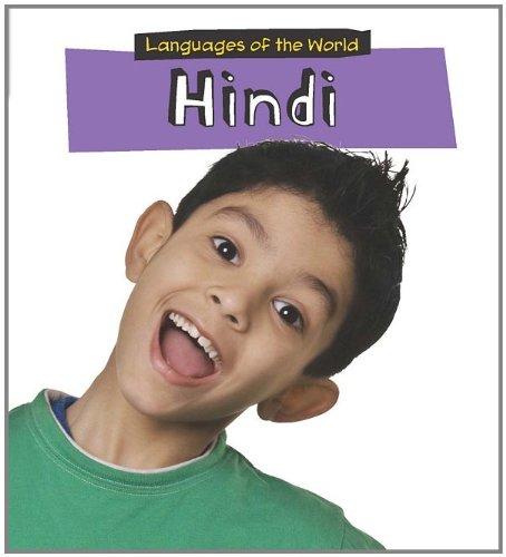 Hindi (Heinemann First Library): Ganeri, Anita