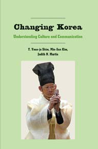 9781433101922: Changing Korea: Understanding Culture and Communication (Critical Intercultural Communication Studies)