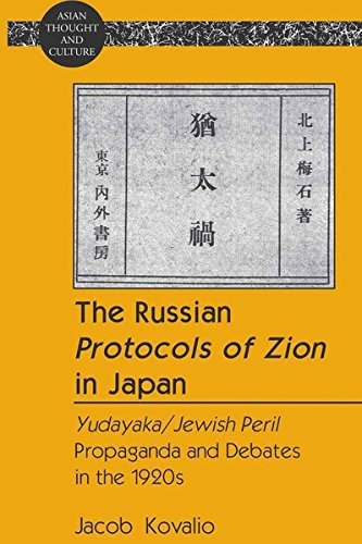 9781433106095: The Russian «Protocols of Zion» in Japan: «Yudayaka/Jewish Peril» Propaganda and Debates in the 1920s (Asian Thought and Culture)