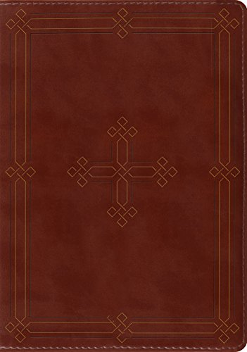 9781433535727: ESV Study Bible (TruTone, Brown, Engraved Cross Design)